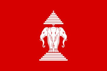 900px-Flag_of_Laos_(1952-1975).svg