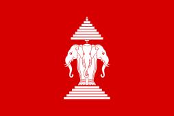 Flag_of_Laos_(1952-1975).svg